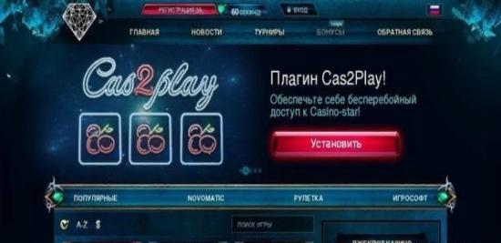 СКРИПТ КАЗИНО BRILLIANT CLUB